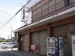 Daitoichi2