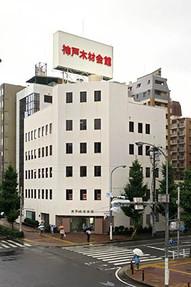 Komoka1
