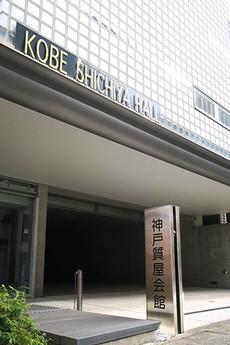 Kobe7b
