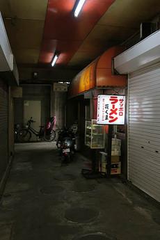 Hanakuma1