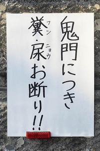 Kimon1
