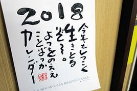 Yotsuwo2