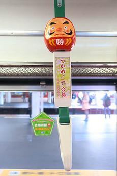 Tsukame3