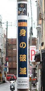 Mitemasu3