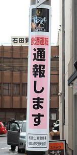 Mitemasu4
