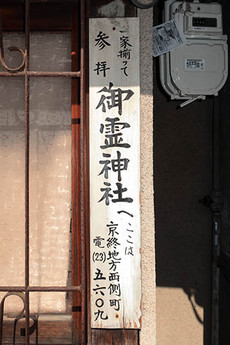 Kunugicho6