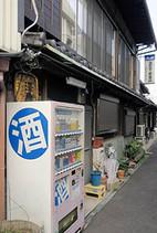 Sawaki2