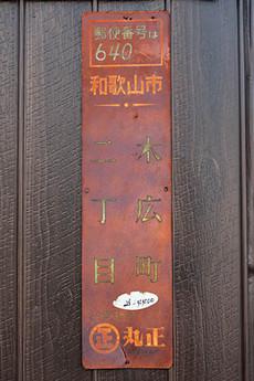 Kihirocho2b