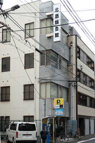Kitashurui1
