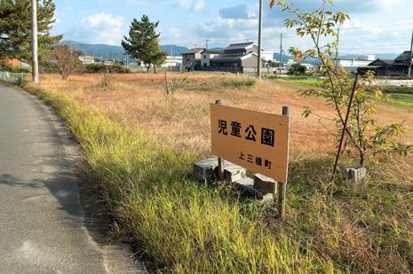 Jidokoen