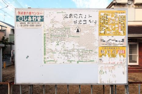 Kitashinmachi1