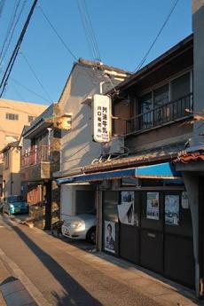 Kyoshin1