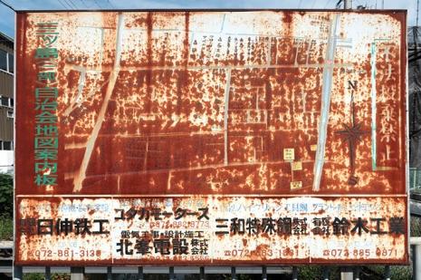 Mitsushima1