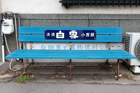 Nakahashi1