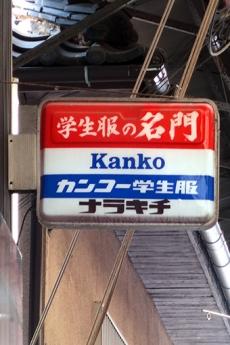 Narakichi1