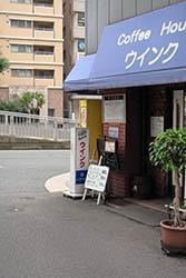 Omuraisu1