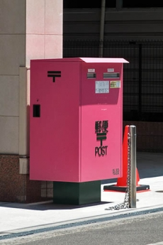 Pinkpost1