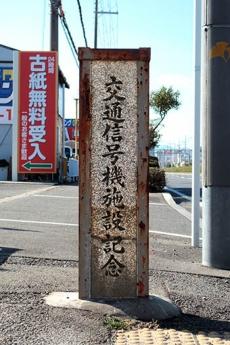 Shigo1