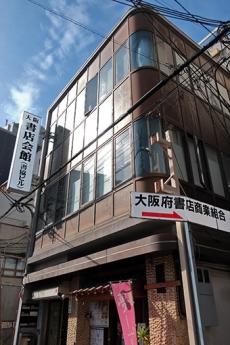 Shokyo1