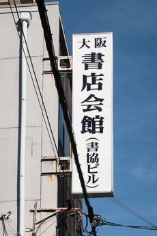 Shokyo2