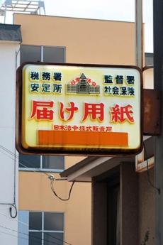 Todokeyoshi1