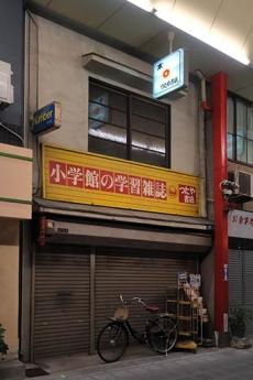 Tsutayashoten1