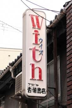 Withgen1