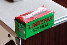 Lightpan
