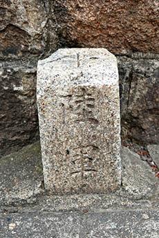 Rikugun1